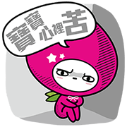 momo co's cute daily life Sticker for LINE & WhatsApp | ZIP: GIF & PNG