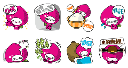 momo co's cute daily life Line Sticker GIF & PNG Pack: Animated & Transparent No Background | WhatsApp Sticker