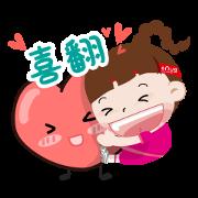 sNug sporty girl Sticker for LINE & WhatsApp | ZIP: GIF & PNG