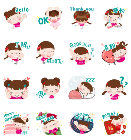 sNug sporty girl Line Sticker GIF & PNG Pack: Animated & Transparent No Background | WhatsApp Sticker