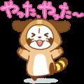 ANIMAL ☆ RASCAL Animated Stickers