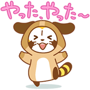 ANIMAL ☆ RASCAL Animated Stickers Sticker for LINE & WhatsApp | ZIP: GIF & PNG