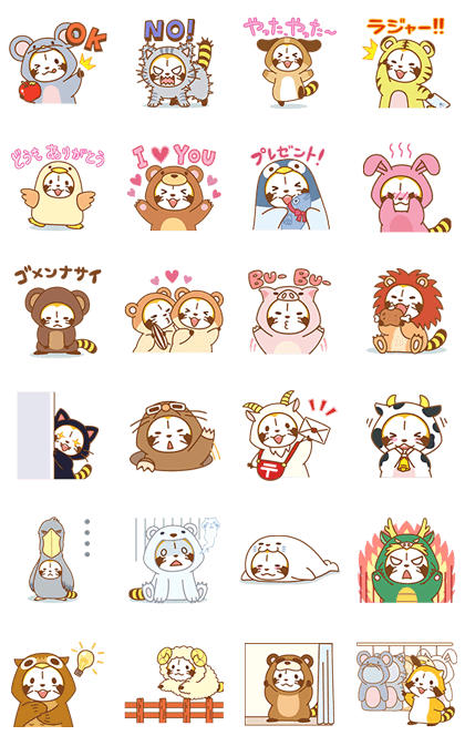 ANIMAL ☆ RASCAL Animated Stickers Line Sticker GIF & PNG Pack: Animated & Transparent No Background | WhatsApp Sticker