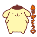 Animated Pompompurin