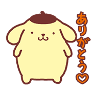 Animated Pompompurin Sticker for LINE & WhatsApp | ZIP: GIF & PNG