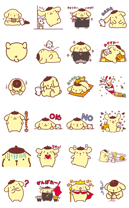 Animated Pompompurin Line Sticker GIF & PNG Pack: Animated & Transparent No Background | WhatsApp Sticker
