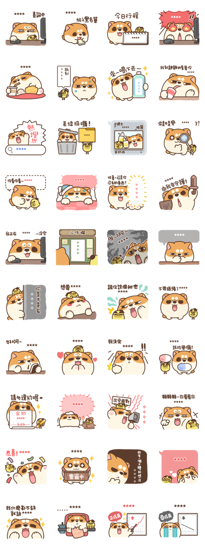 Awa's Life: Official Custom Stickers Line Sticker GIF & PNG Pack: Animated & Transparent No Background | WhatsApp Sticker