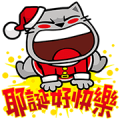 [BIG] Meow Zhua Zhua Year-End Stickers Sticker for LINE & WhatsApp | ZIP: GIF & PNG