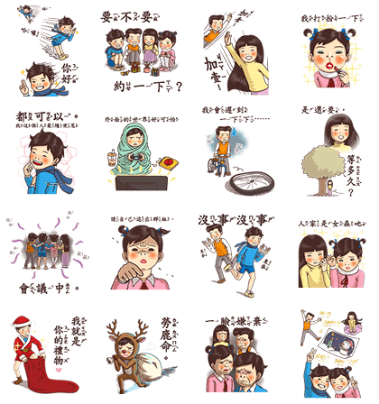[BIG] Textbook Year-End Stickers Line Sticker GIF & PNG Pack: Animated & Transparent No Background | WhatsApp Sticker