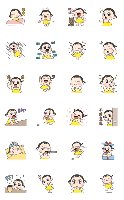 BOMI 2: Super Super Cute Line Sticker GIF & PNG Pack: Animated & Transparent No Background | WhatsApp Sticker