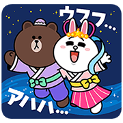 Brown & Cony Romance in the Stars Sticker for LINE & WhatsApp | ZIP: GIF & PNG