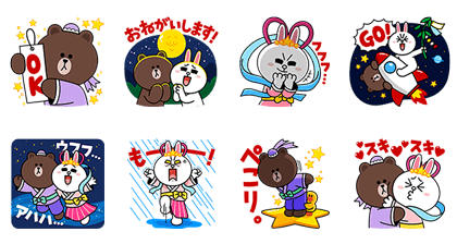 Brown & Cony Romance in the Stars Line Sticker GIF & PNG Pack: Animated & Transparent No Background | WhatsApp Sticker