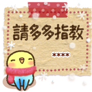 Budgerigar Custom Stickers Sticker for LINE & WhatsApp | ZIP: GIF & PNG