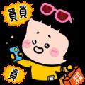 Buy123 TW × MiM Sticker for LINE & WhatsApp | ZIP: GIF & PNG