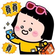 Buy123 TW × MiM Sticker for LINE & WhatsApp | ZIP: GIF & PNG
