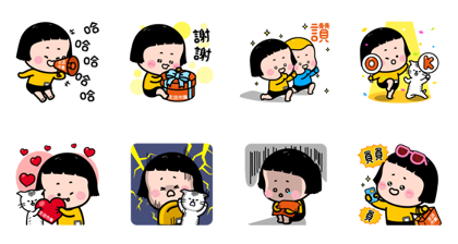 Buy123 TW × MiM Line Sticker GIF & PNG Pack: Animated & Transparent No Background | WhatsApp Sticker