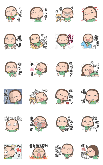 Cha Bao Mei: Just Love You Line Sticker GIF & PNG Pack: Animated & Transparent No Background | WhatsApp Sticker