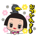 Chico Will Scold You! Voice Stickers: Kyoe the bird