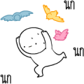 Circle Dukdik V.12 Single Sticker for LINE & WhatsApp | ZIP: GIF & PNG