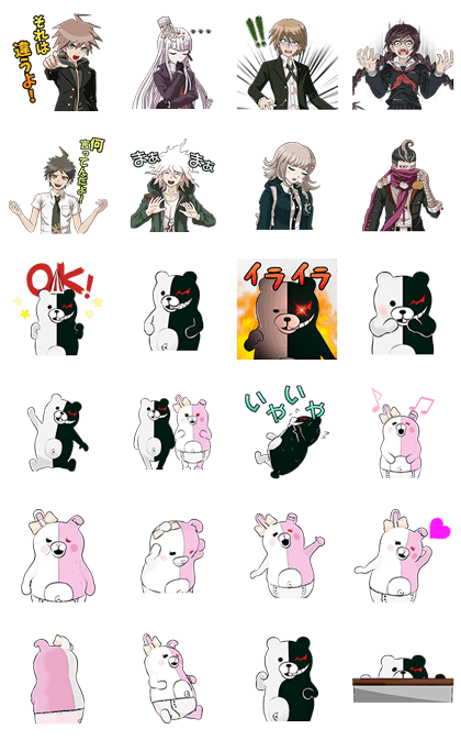 DANGANRONPA 1・2 Reload: Moving Stickers! Line Sticker GIF & PNG Pack: Animated & Transparent No Background | WhatsApp Sticker