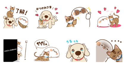 DG × Stinging Tongue Seal Line Sticker GIF & PNG Pack: Animated & Transparent No Background | WhatsApp Sticker