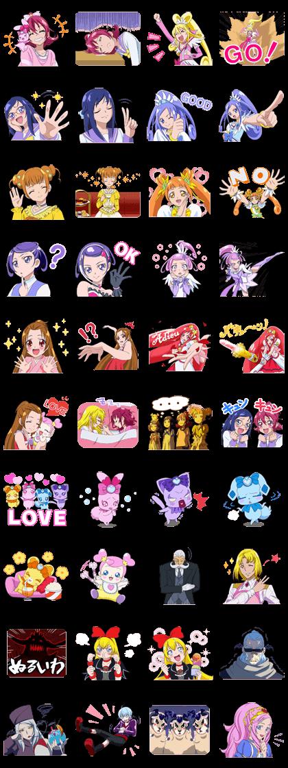 DOKI DOKI PRETTY CURE! Line Sticker GIF & PNG Pack: Animated & Transparent No Background | WhatsApp Sticker