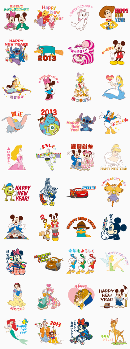 Disney Happy New Year (2013) Line Sticker GIF & PNG Pack: Animated & Transparent No Background | WhatsApp Sticker