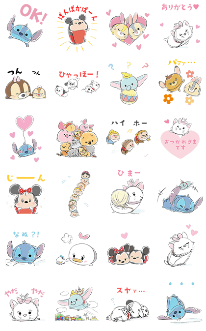 Disney Tsum Tsum Moves (Freehand Style) Line Sticker GIF & PNG Pack: Animated & Transparent No Background | WhatsApp Sticker