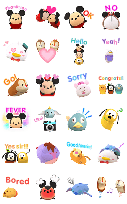 Disney TsumTsum Animated Stickers Line Sticker GIF & PNG Pack: Animated & Transparent No Background | WhatsApp Sticker