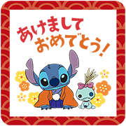 Disney's New Year's Gift Stickers Sticker for LINE & WhatsApp | ZIP: GIF & PNG
