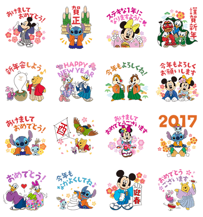 Disney's New Year's Gift Stickers Line Sticker GIF & PNG Pack: Animated & Transparent No Background | WhatsApp Sticker