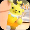 Dooro Bear's Daily Sticker for LINE & WhatsApp | ZIP: GIF & PNG