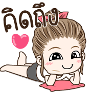 Drama Wife Hi Sticker for LINE & WhatsApp | ZIP: GIF & PNG