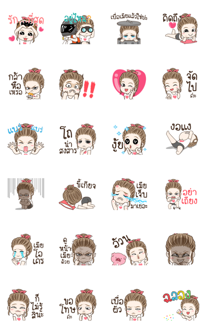 Drama Wife Hi Line Sticker GIF & PNG Pack: Animated & Transparent No Background | WhatsApp Sticker