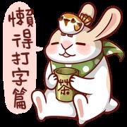 Fattubo Rabbit 3 Sticker for LINE & WhatsApp | ZIP: GIF & PNG