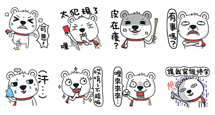 Fish123 × Bears Love Fresh Food Line Sticker GIF & PNG Pack: Animated & Transparent No Background | WhatsApp Sticker