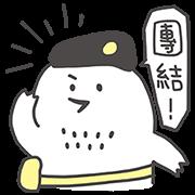 Fish123 × whatismaskay Sticker for LINE & WhatsApp | ZIP: GIF & PNG