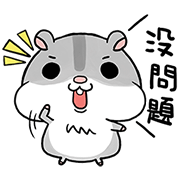 Fish123 x Fat hamster Sticker for LINE & WhatsApp | ZIP: GIF & PNG