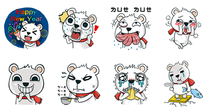 Fish123 x Polar Bear loves fish Line Sticker GIF & PNG Pack: Animated & Transparent No Background | WhatsApp Sticker
