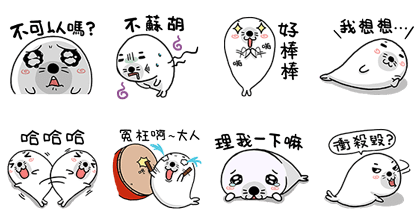Fish123 x Seafood Buffet (Seal) Line Sticker GIF & PNG Pack: Animated & Transparent No Background | WhatsApp Sticker