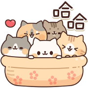 Full of Cats Animated Stickers 3 Sticker for LINE & WhatsApp | ZIP: GIF & PNG