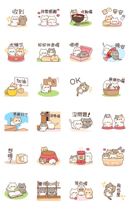 Full of Cats Animated Stickers 3 Line Sticker GIF & PNG Pack: Animated & Transparent No Background | WhatsApp Sticker