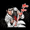 GOLGO 13: Part 2 Sticker for LINE & WhatsApp | ZIP: GIF & PNG
