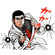 GOLGO 13: Part 2 Sticker for LINE & WhatsApp | ZIP: GIF & PNG