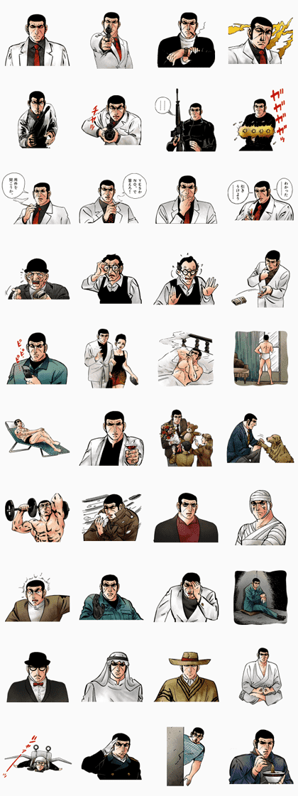 GOLGO 13 Line Sticker GIF & PNG Pack: Animated & Transparent No Background | WhatsApp Sticker