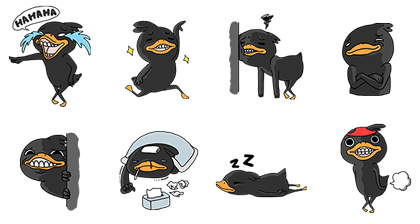 Ginger Duck - Fish123 Line Sticker GIF & PNG Pack: Animated & Transparent No Background | WhatsApp Sticker