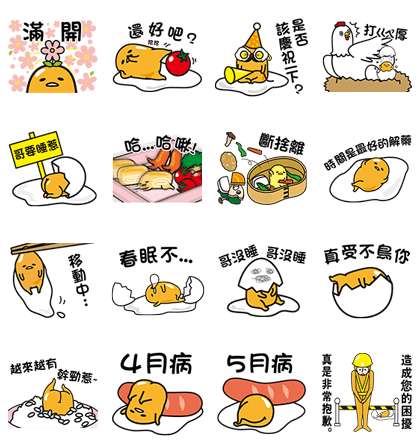 Gudetama Fighting Stickers Line Sticker GIF & PNG Pack: Animated & Transparent No Background | WhatsApp Sticker