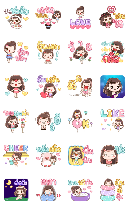 Gypso Hearts Beat Line Sticker GIF & PNG Pack: Animated & Transparent No Background | WhatsApp Sticker
