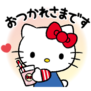 Hello Kitty Voice Stickers Sticker for LINE & WhatsApp | ZIP: GIF & PNG