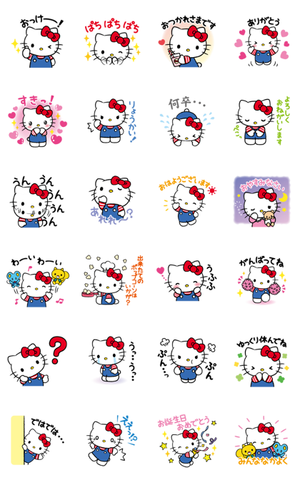 Hello Kitty Voice Stickers Line Sticker GIF & PNG Pack: Animated & Transparent No Background | WhatsApp Sticker